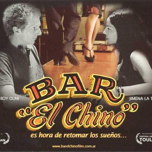 """ΚΕΠΑ Δ. Βέροιας: """"Θερινό Σινεμά"""" στο πάρκο - """"Bar """"El Chino"""", Παρασκευή 13 Ιουλίου"""