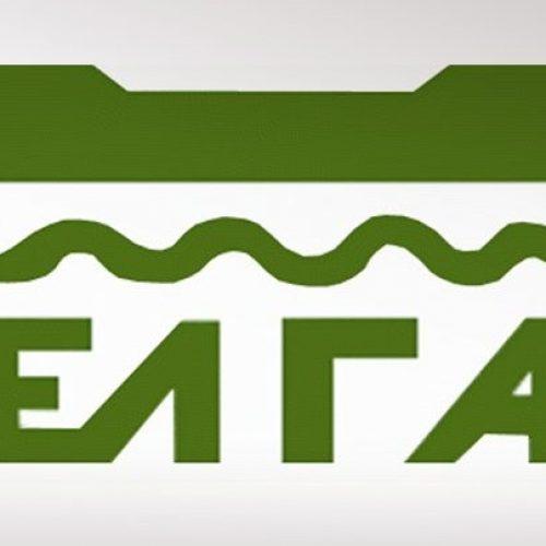 Οι Ανταποκριτές του ΕΛΓΑ στον Δήμο Βέροιας ενημερώνουν...