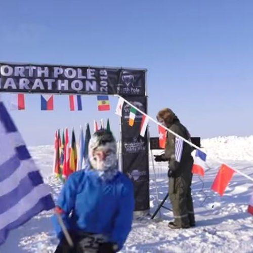 Έλληνας αθλητής τερμάτισε 1ος  σε μαραθώνιο στο Βόρειο Πόλο! (video)