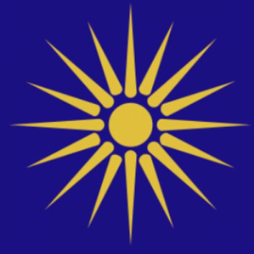Δυναμικό Συλλαλητήριο για τη Μακεδονία σήμερα στην Αλεξάνδρεια