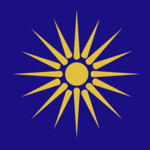 Κάλεσμα Δημάρχου Αλεξάνδρειας Παναγιώτη Γκυρίνη,   για συμμετοχή στο Συλλαλητήριο για τη Μακεδονία