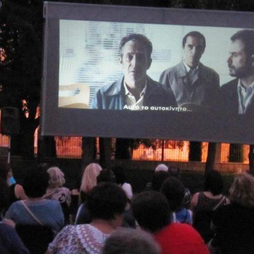 Το Θερινό Σινεμά της ΚΕΠΑ Βέροιας νότα δροσιάς και καλλιτεχνικής αναψυχής στην πόλη