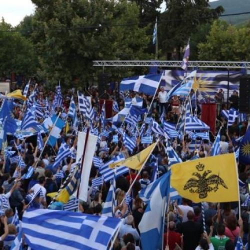 Ανακοίνωση της Οργανωτικής Επιτροπής για το συλλαλητήριο  για την Μακεδονία   στη Βεργίνα
