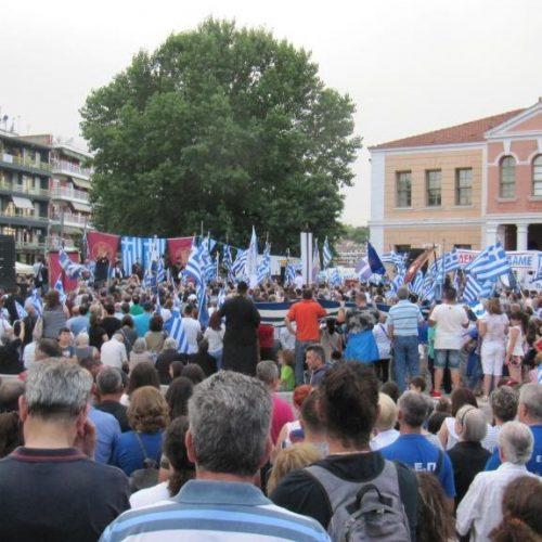 Απάντηση της Ν.Ε. ΣΥΡΙΖΑ Ημαθίας στον Μητροπολίτη Βέροιας  κ.κ.  Παντελεήμονα