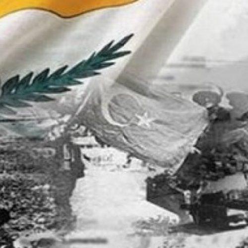 Επιμνημόσυνη Δέηση για την Κυπριακή Τραγωδία στη Βέροια