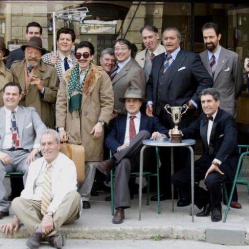 """ΚΕΠΑ Δ. Βέροιας: """"Θερινό Σινεμά"""" στο πάρκο - """"Gli amici del bar Margherita"""", Σάββατο 14 Ιουλίου"""