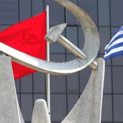 Σχόλιο του  ΚΚΕ  για την κυβερνητική τροπολογία  που αυξάνει προκλητικά τους μισθούς των διευθυντικών στελεχών των ΔΕΚΟ