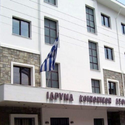 Σύσκεψη με βουλευτές του ΣΥΡΙΖΑ Ημαθίας στο Κέντρο Υγείας Βέροιας