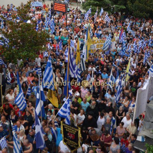 """""""Η Μακεδονία είναι Ελληνική"""" Βροντοφώναξαν στο συλλαλητήριο της Αλεξάνδρειας"""