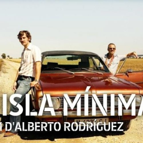 """ΚΕΠΑ Δ. Βέροιας: """"Θερινό Σινεμά"""" στο πάρκο - """"La Isla Minima"""", Πέμπτη 19 Ιουλίου"""