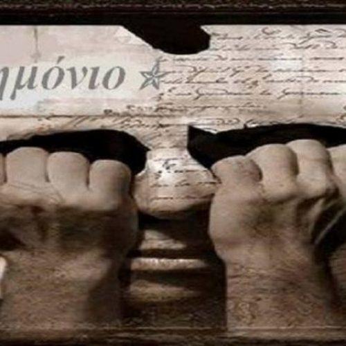 """Καμουφλαρισμένο μνημόνιο η """"ενισχυμένη εποπτεία"""" γράφει ο Παναγιώτης Θεοδωρόπουλος"""
