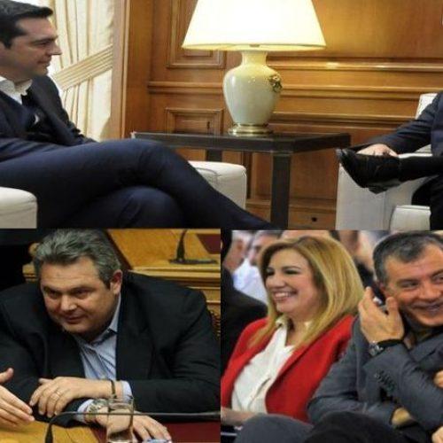 """""""Μαλώνουν"""" οι """"ψεύτες"""" με τους """"απατεώνες"""" αλλά μαζί τα ψήφισαν - Γράφει ο Παναγιώτης Θεοδωρόπουλος"""