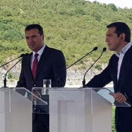 """""""Η συμφωνία Τσίπρα - Ζάεφ και οι κοκορομαχίες που τη συνοδεύουν"""" γράφει ο Προκόπης Κωφός"""