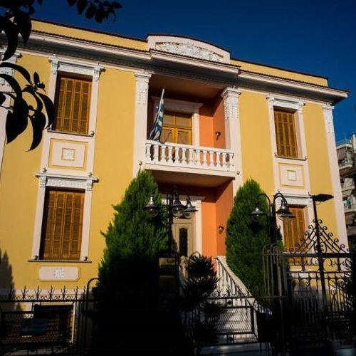 """Η Αγωνιστική Συσπείρωση Εκπαιδευτικών Ημαθίας για το  """"Βλαχογιάννειο"""" Μουσείο"""