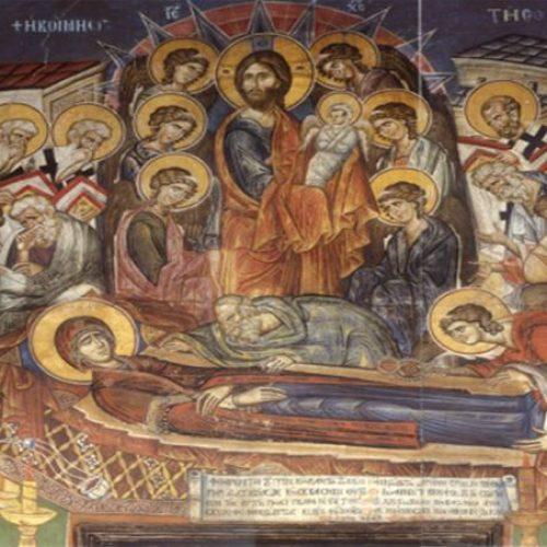 Ποιμαντορική Εγκύκλιος Εορτής Κοιμήσεως της Θεοτόκου Μητροπολίτη Παντελεήμονα