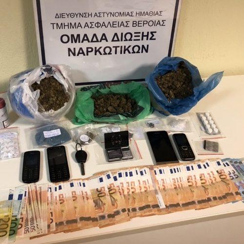 Από το Τμήμα Ασφάλειας Βέροιας συνελήφθησαν δύο 42χρονοι    για διακίνηση ναρκωτικών