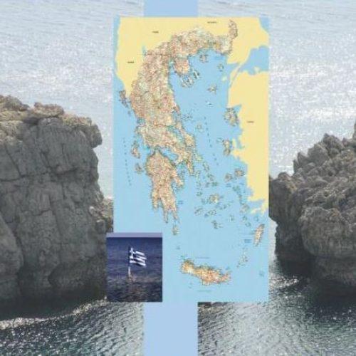 """""""Οι μαύρες συμπληγάδες της Ελλάδας: Ερωτήματα και διλήμματα"""" γράφει ο Ηλίας Γιαννακόπουλος"""