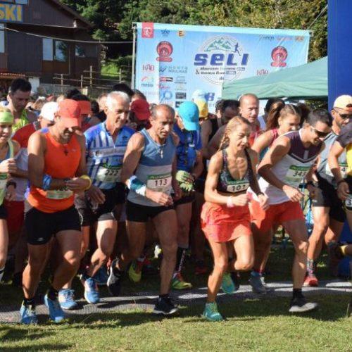 Ο Σύλλογος Δρομέων Βέροιας για το Seli mountain running