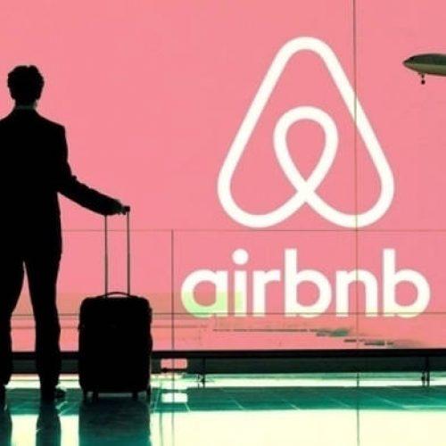 Άνοιξε Μητρώο Ακινήτων Βραχυχρόνιας Διαμονής (Airbnb) και εφαρμογή για την ηλεκτρονική υποβολή Δηλώσεων