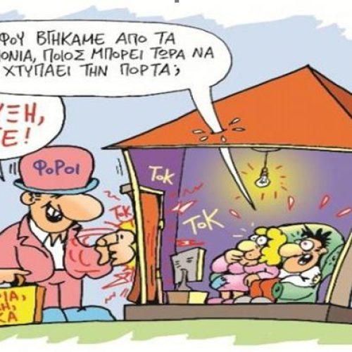 """Οι γελοιογράφοι σχολιάζουν: """"Την... έξοδο!"""" – Soloup,   Δημήτρης Γεωργοπάλης"""