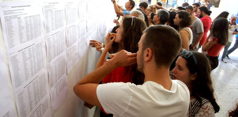 Τέλη Αυγούστου η ανακοίνωση των βάσεων για ΑΕΙ και ΤΕΙ -   Οι εκτιμήσεις ανά επιστημονικό πεδίο