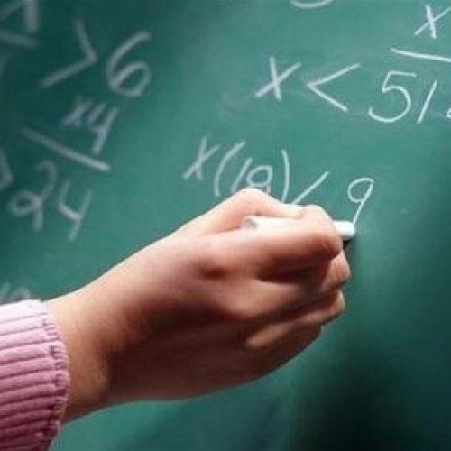 Δωρεάν  φροντιστηριακή διδασκαλία   σε μαθητές   Γυμνασίου και Λυκείου   την   Μητρόπολη