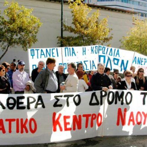 Εργατικό Κέντρο Νάουσας: Μπροστά οι δικές μας ανάγκες!