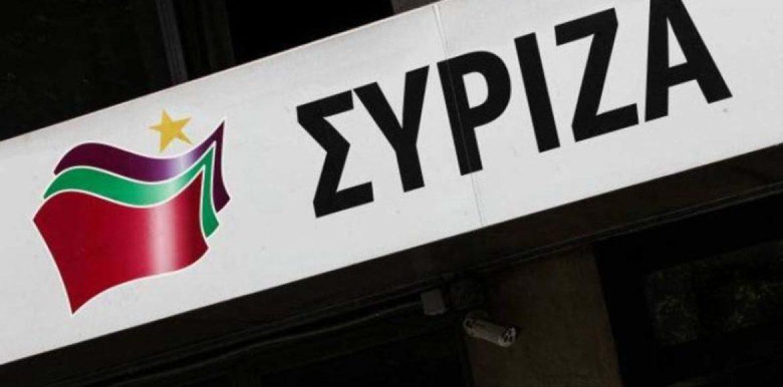 ΣΥΡΙΖΑ Ημαθίας: 8 χρόνια μετά. Τέλος τα μνημόνια