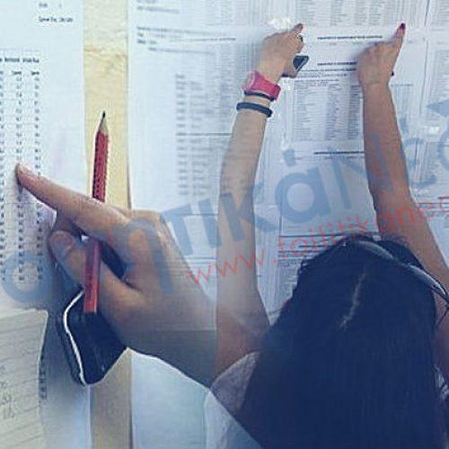 Η Δ.Δ.Ε. Ημαθίας για τα αποτελέσματα των Πανελλαδικών Εξετάσεων 2018