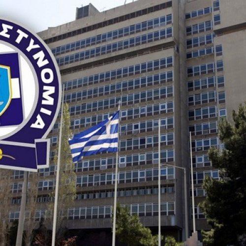 Το Αρχηγείο της  Ελληνικής Αστυνομίας σχετικά με οδηγίες στις Υπηρεσίες Τροχαίας    λόγω των δυσμενών καιρικών φαινομένων