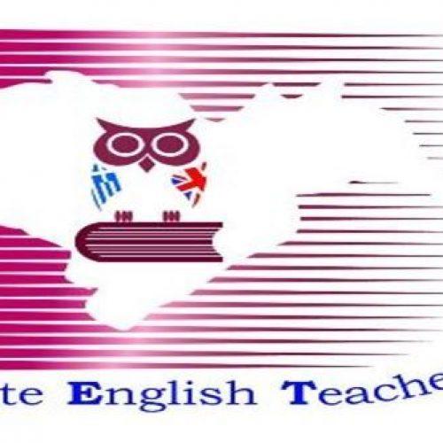 Απολογισμός απερχομένου Δ.Σ. και αρχαιρεσίες στην  Ένωση Καθηγητών Αγγλικής Ημαθίας
