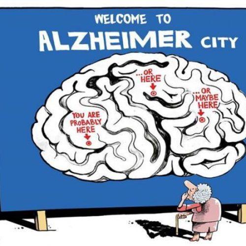"""Οι σκιτσογράφοι σχολιάζουν: """"21 Σεπτεμβρίου Παγκόσμια Ημέρα    Αλτσχάιμερ"""" - Δημήτρης Γεωργοπάλης"""