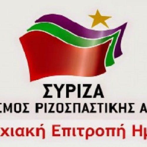 Η Ν.Ε  Σύριζα Ημαθίας  για τις εκλογές στην τοπική αυτοδιοίκηση