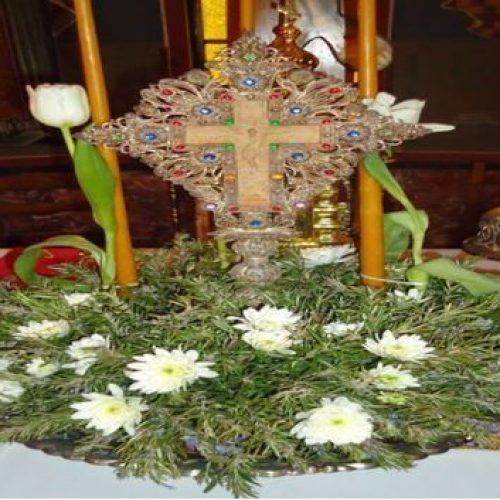 Αγρυπνία για την εορτή της Υψώσεως του Τιμίου Σταυρού στους Αγίους Αναργύρους  στη Βέροια