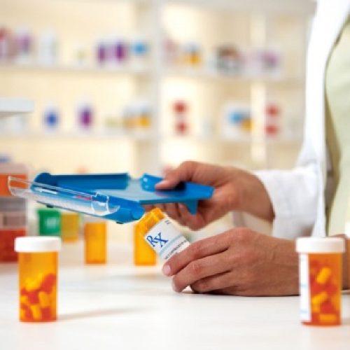 Ζητείται βοηθός φαρμακοποιού στη Βέροια