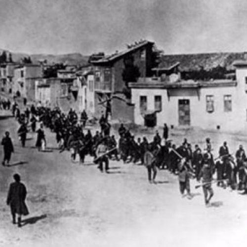 Π.Ε. Ημαθίας: Εκδηλώσεις για την Ημέρα Εθνικής Μνήμης της Γενοκτονίας των Ελλήνων της Μικράς Ασίας