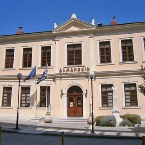 Συνεδριάζει το Δημοτικό Συμβούλιο Βέροιας, Τετάρτη 5 Σεπτεμβρίου - Τα θέματα ημερήσιας διάταξης