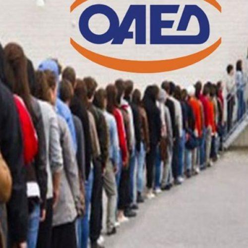 ΟΑΕΔ: Τα τέσσερα προγράμματα του Φθινοπώρου με 27.800 νέες θέσεις