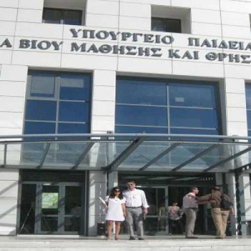 Υπουργείο Παιδείας: Μόνιμοι διορισμοί 15.000 εκπαιδευτικών τις επόμενες τρεις σχολικές χρονιές