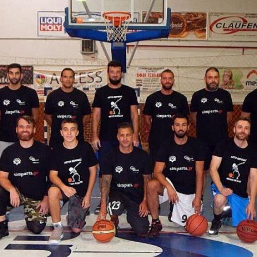 Μπάσκετ: Τρίτη θέση για τους Αετούς Βέροιας στο Κύπελλο ΕΚΑΣΚΕΜ