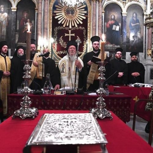 """Οικουμενικός Πατριάρχης: """"Αγωνιζόμεθα διά την ενότητα και ευστάθειαν της Ορθοδοξίας"""""""