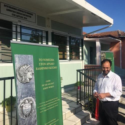 Αίθουσα πολλαπλών χρήσεων στο Δημοτικό Σχολείο Κουλούρας εγκαινίασε ο Δήμαρχος Βέροιας