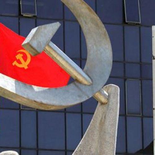 Σχόλιο του  ΚΚΕ για την αντιπαράθεση σχετικά με τις συντάξεις