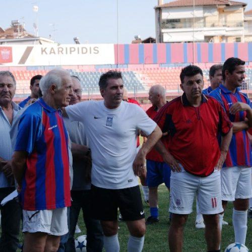 """Πραγματοποιήθηκε ο Ποδοσφαιρικός αγώνας Παλαιμάχων για την ενίσχυση της  """"Πρωτοβουλίας για το Παιδί"""""""