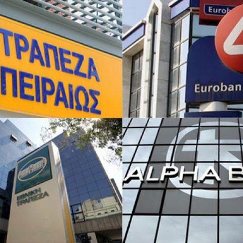 """""""Στα 183,3 εκατ. ευρώ τα καθαρά κέρδη των τραπεζών το πρώτο εξάμηνο του'18"""" γράφει ο Παναγιώτης Θεοδωρόπουλος"""