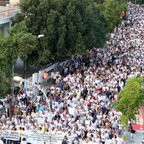 ΕΛΜΕ Ημαθίας: Αλληλεγγύη στον δίκαιο αγώνα των εκπαιδευτικών της Κύπρου