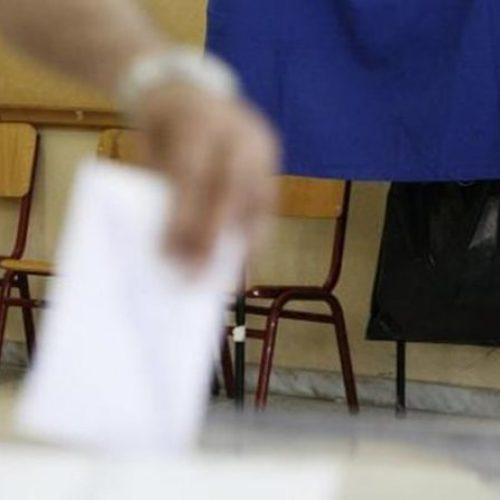 Δημοσκόπηση Marc:  Το 82% υποστηρίζει ότι τα μνημόνια συνεχίζονται για την χώρα
