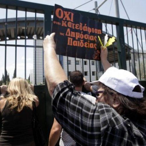 Παράσταση διαμαρτυρίας των ΕΛΜΕ Θεσσαλονίκης και Ημαθίας, στη Διεύθυνση Α΄& Β΄/θμιας Εκπαίδευσης Κ. Μακεδονίας