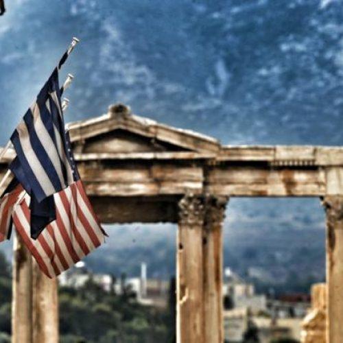 """""""Κυβέρνηση: Οι Αμερικανοί είναι φίλοι μας"""" γράφει ο Δημήτρης Μηλάκας"""
