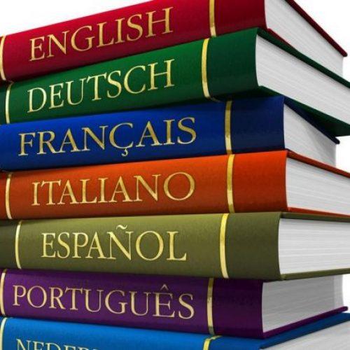 Εξετάσεις για το Κρατικό Πιστοποιητικό Γλωσσομάθειας